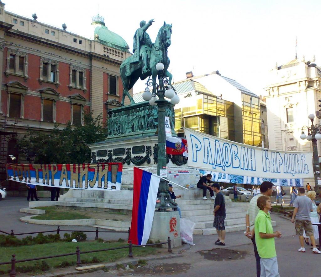 Plaza de la República (Trg Republike), Belgrado