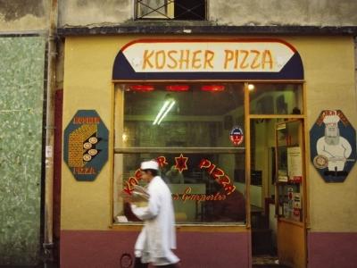 Kosher Pizza
