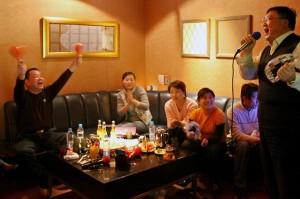 Karaoke en Pekín