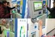 Máquinas recolectoras de plástico en Pekin